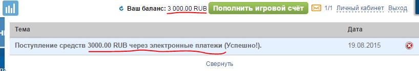 Реалити шоу – Рвем Букмекерскую контору  - 0.PNG