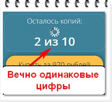 Игорь Марков почтовый робот отзывы - Почтовый робот от Игоря Маркова_10.jpg