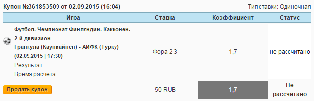 Реалити шоу – Рвем Букмекерскую контору  - 1.PNG