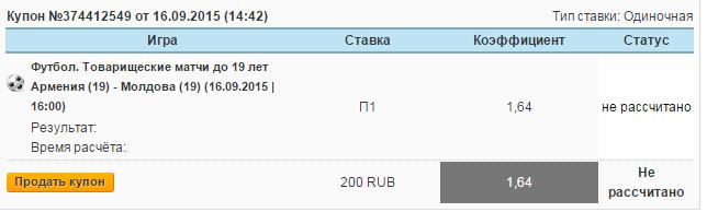 Реалити шоу – Рвем Букмекерскую контору  - 01.PNG