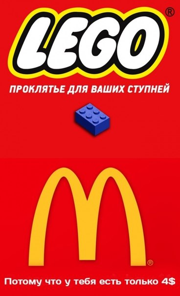 Честные слоганы мировых брендов - chesnislogani1.jpg