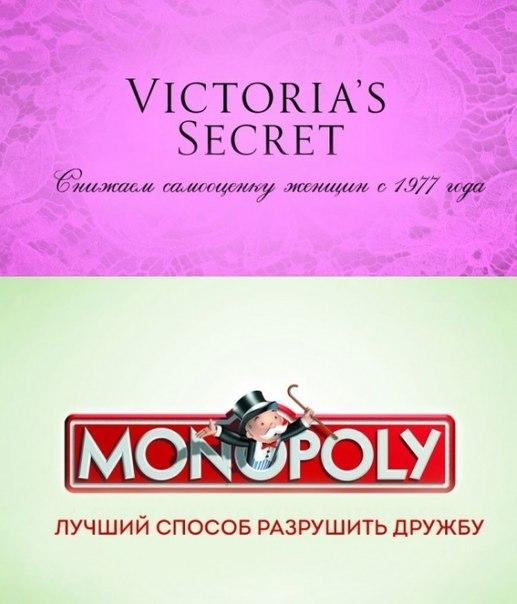 Честные слоганы мировых брендов - chesnislogani2.jpg