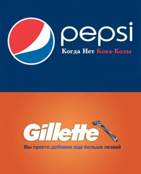 Честные слоганы мировых брендов - chesnislogani3.jpg