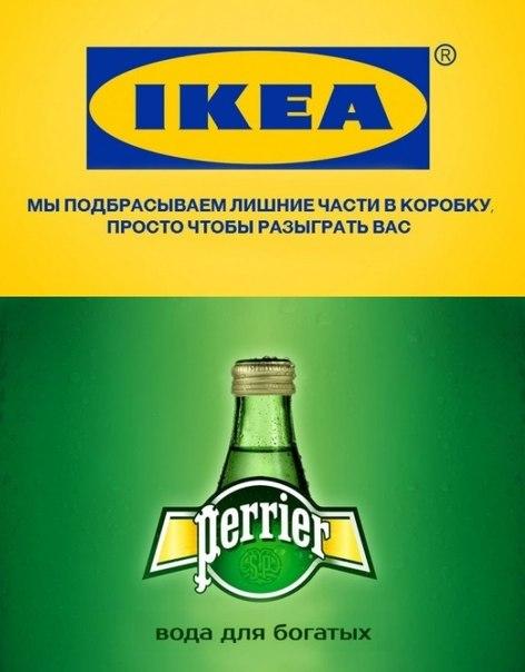 Честные слоганы мировых брендов - chesnislogani4.jpg