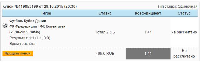 Реалити шоу – Рвем Букмекерскую контору  - 22.PNG