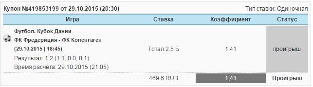Реалити шоу – Рвем Букмекерскую контору  - 23.PNG