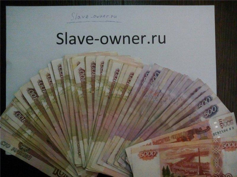 S - онлайн игра с выводом реальных денег  - 0cbba722a3ec.jpg