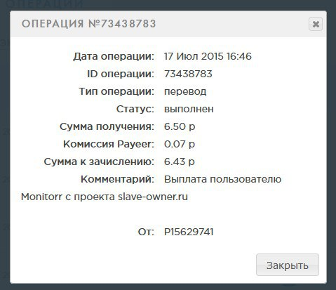 S - онлайн игра с выводом реальных денег  - 9t-vW0GCi3Y.jpg