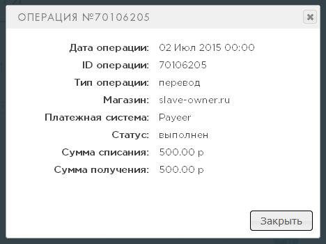 S - онлайн игра с выводом реальных денег  - 74bc14bfd32bc786f878e2d2aabd8d0a.png