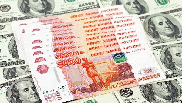 Конкурс с денежными призами Что будет с долларом???  - usdrub.jpg