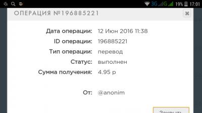 J - 1 рубль за 1 клик - Screenshot_2016-06-13-17-01-29.png