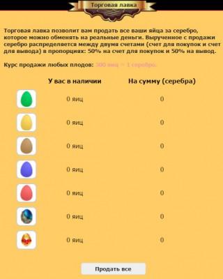 T - Турбо птицы без баллов  - 6f015d8ed7f7e16a5a2c69a8b785c728.jpg
