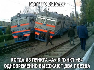 Креативы - trains.jpg