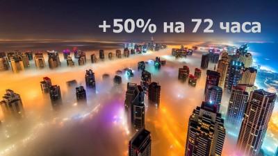 Проект ACTIVE MONEY Деловые инвестиции - ПЛАТИТ - EL9OcfCU0ws.jpg