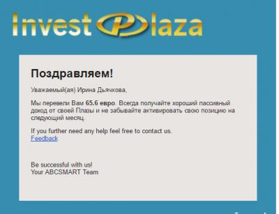Invest Plaza - Надежные инвестиции - Screenshot_1.png