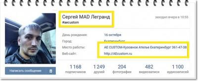 Игорь Марков почтовый робот отзывы - Почтовый робот от Игоря Маркова_5.jpg