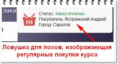 Игорь Марков почтовый робот отзывы - Почтовый робот от Игоря Маркова_7.jpg