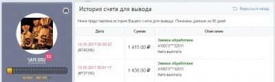 Такси мани отзывы - 14-05-2017 14-08-37.jpg