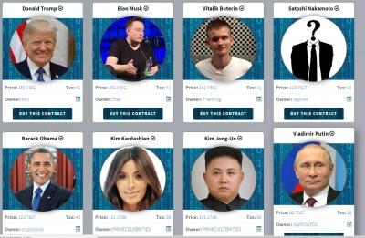 Крипто знаменитости Сryptocelebrities - пусть знаменитости заработают тебе криптовалюту  - 09-02-2018 12-30-09.jpg