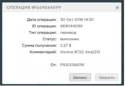 INTERTRADE L.P. - https:  - 7777.jpg