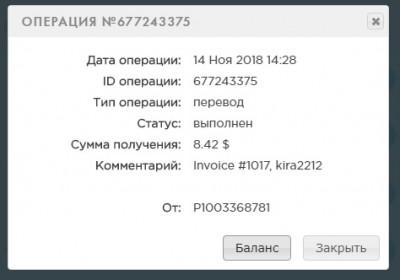 INTERTRADE L.P. - https:  - с коша.jpg