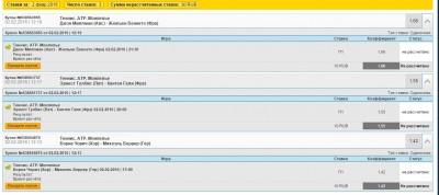 Стратегия ставок на теннис открытое тестирование - 02-02-2016 12-42-56.jpg