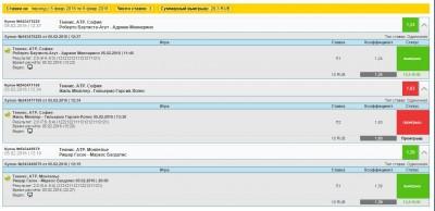 Стратегия ставок на теннис открытое тестирование - 06-02-2016 17-14-09.jpg