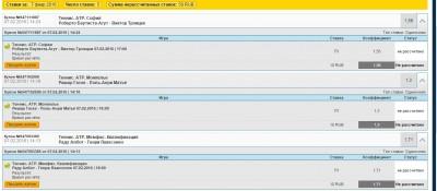 Стратегия ставок на теннис открытое тестирование - stavki702.jpg