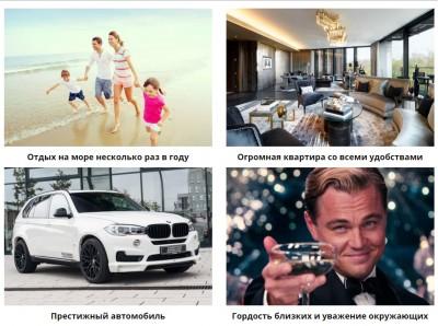 Денежная копилка отзывы - 12-02-2016 12-43-00.jpg
