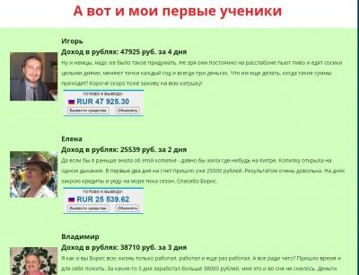 Денежная копилка отзывы - 12-02-2016 12-42-30.jpg